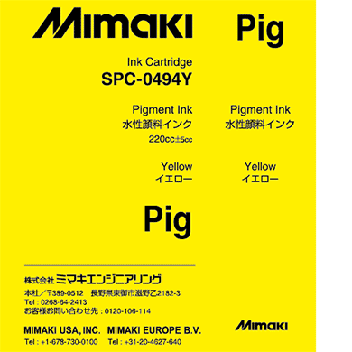SPC-0494Y Water-based pigment ink Yellow