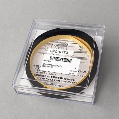SPC-0773 PEN LINE RUBBER FOR 150-75