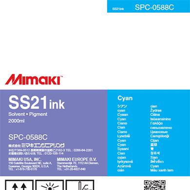 SPC-0588C SS21 Cyan