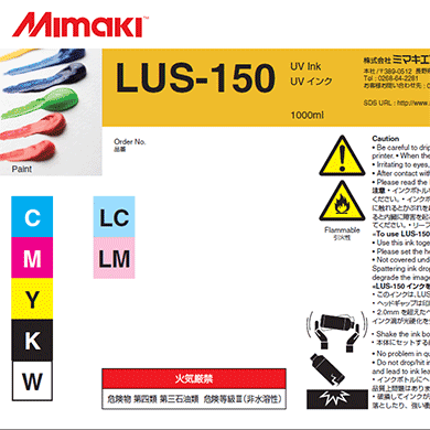 LUS15-C-BA LUS-150 Cyan
