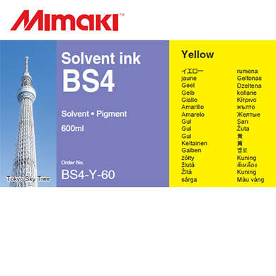 BS4-Y-60 BS4 Yellow