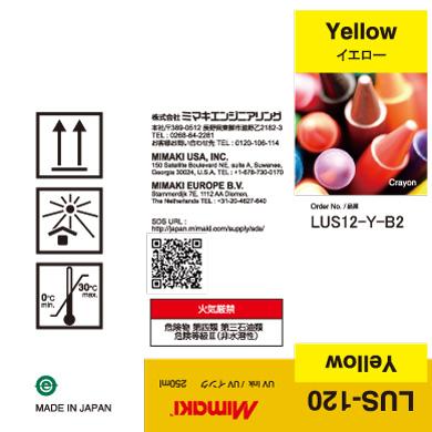 LUS12-Y-B2 LUS-120 Yellow